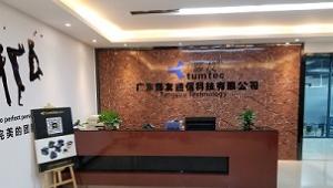 Guangdong TUMTEC Communication Technology Co., Ltd.