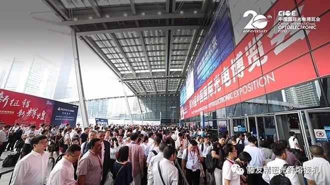 Telecom fair - the 20th ShenZhen CIOE