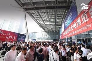Telecom fair - the 20th ShenZhen CIOE