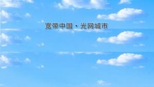 China Telecom launches