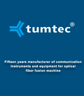 Tumtec science lesson two - fiber fusion machine safety tips