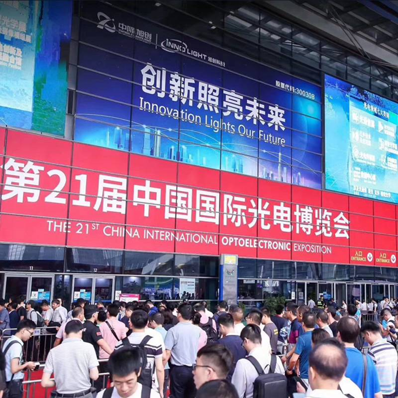 Tumtec participated in the 21st China international optoelectronic expo