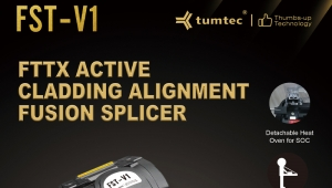 New product: intelligent and convenient, handheld fusion splicer