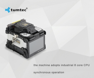 The latest breakthrough | Tumtec released ribbon fusion splicer
