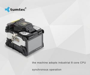 The latest breakthrough | Tumtec released ribbon fusion splicer