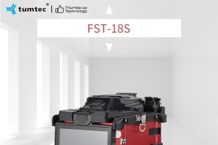 The advantages of Fusion Splicer FST-18S