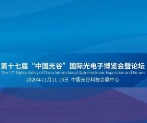 "Tumtec participation in 2020 "" The Wuhan OVC Expo"""