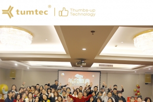 Go forward with heart, Tumtec will fly in 2021, and create great achievements