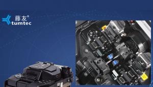 The Usage of Multi Functional Fiber Holder