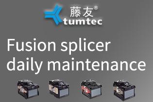 Fusion splicer daily maintenance